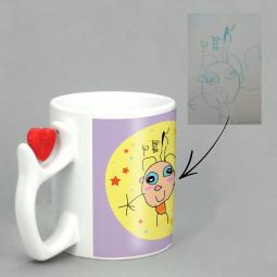 mug children